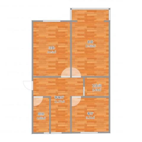 团结湖中路北一条2室3厅1卫1厨75.00㎡户型图