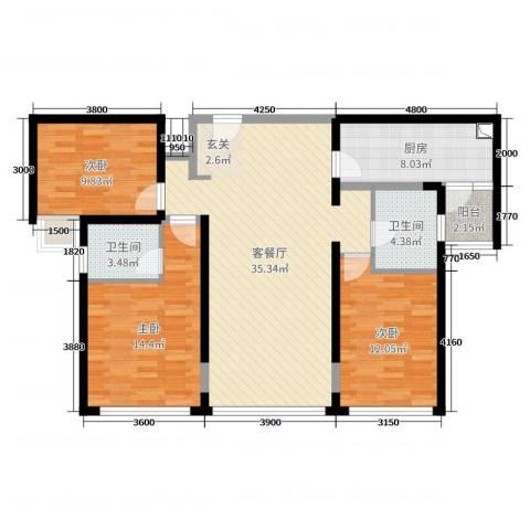中海名钻3室2厅2卫1厨128.00㎡户型图
