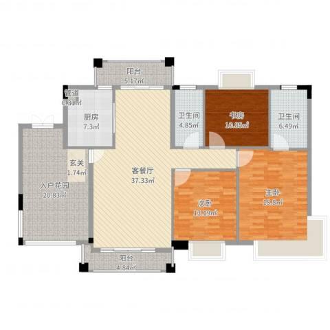 穆天子山庄3室2厅2卫1厨162.00㎡户型图