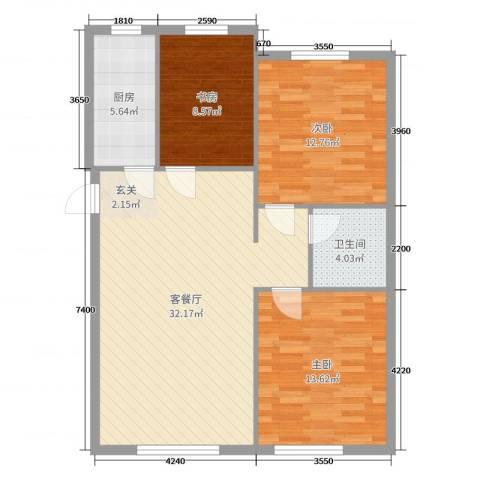 颐和花园三期3室2厅1卫1厨96.00㎡户型图