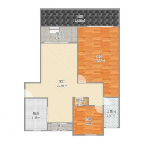 东苑新天地2室1厅1卫1厨112.00㎡户型图