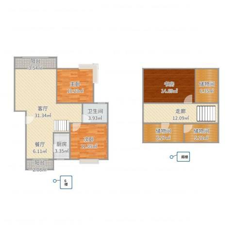 东苑新天地3室1厅1卫1厨138.00㎡户型图