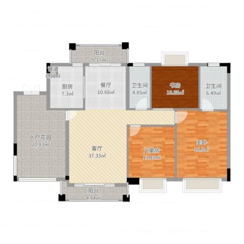穆天子山庄3室1厅2卫1厨162.00㎡户型图