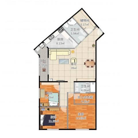 远大园二区3室1厅2卫1厨133.00㎡户型图