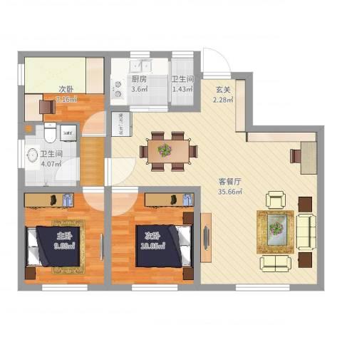 丰华园D区3室2厅2卫1厨92.00㎡户型图