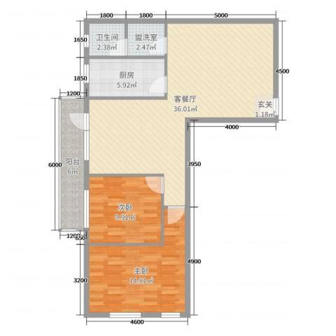 美和蓝湾2室2厅1卫1厨105.00㎡户型图