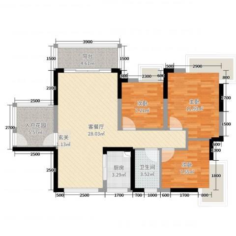 望龙轩3室2厅1卫1厨91.00㎡户型图