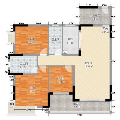 望龙轩3室2厅2卫1厨133.00㎡户型图