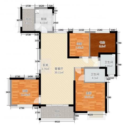 恒大帝景4室2厅2卫1厨161.00㎡户型图
