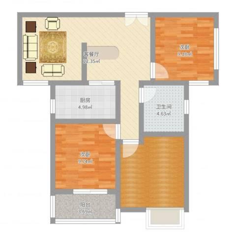 天山花园2室2厅1卫1厨82.00㎡户型图