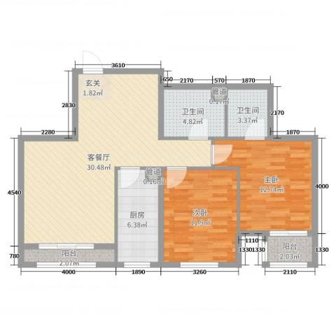 中宏美丽园二期2室2厅2卫1厨93.00㎡户型图