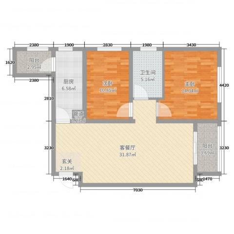 中宏美丽园二期2室2厅1卫1厨94.00㎡户型图