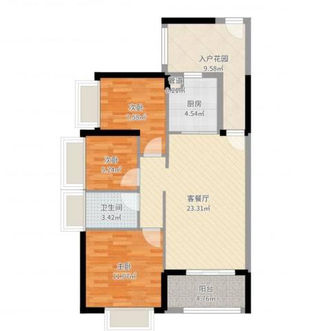 鑫月城3室2厅1卫1厨87.00㎡户型图