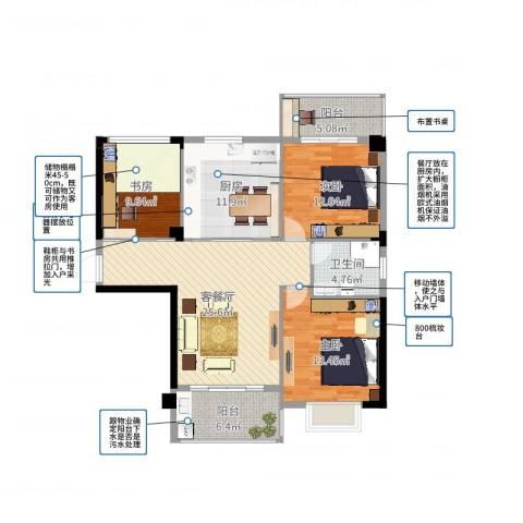 福泰海湾新城3室2厅1卫1厨111.00㎡户型图