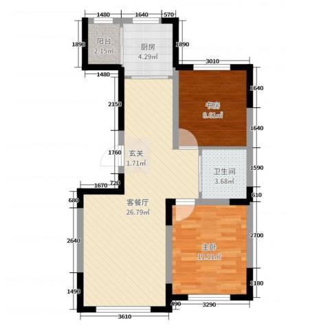 远创金泽锦城2室2厅1卫1厨88.00㎡户型图