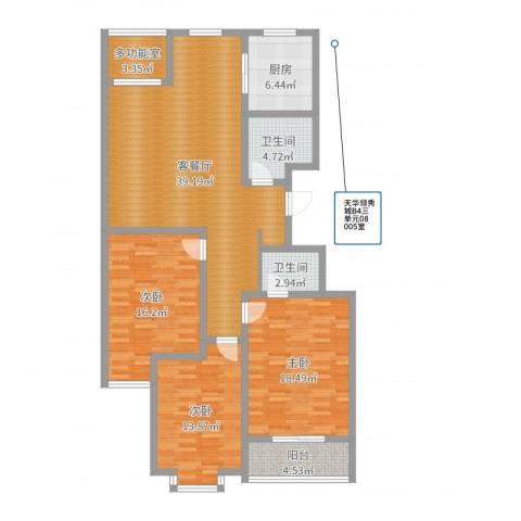 天阔逸城3室2厅2卫1厨137.00㎡户型图