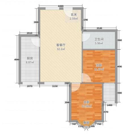 海昌欣城2室2厅1卫1厨110.00㎡户型图