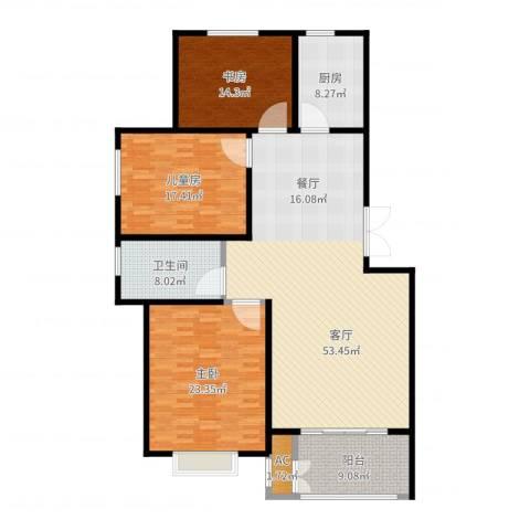 农房幸福小镇3室1厅1卫1厨169.00㎡户型图