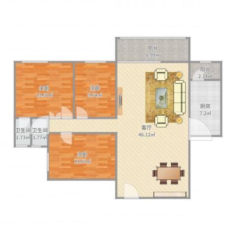 嘉信城市花园三期3室1厅2卫1厨128.00㎡户型图