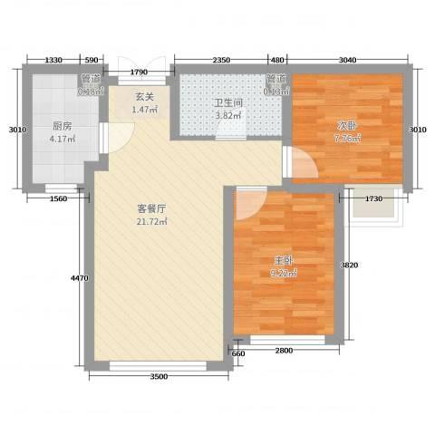 和美紫晶花园2室2厅1卫1厨77.00㎡户型图