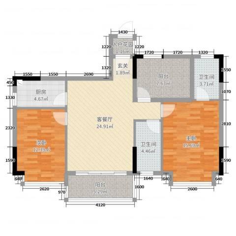 盈富馨园2室2厅2卫1厨95.00㎡户型图
