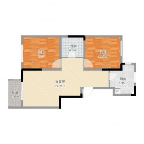 中环福境2室2厅1卫1厨81.00㎡户型图