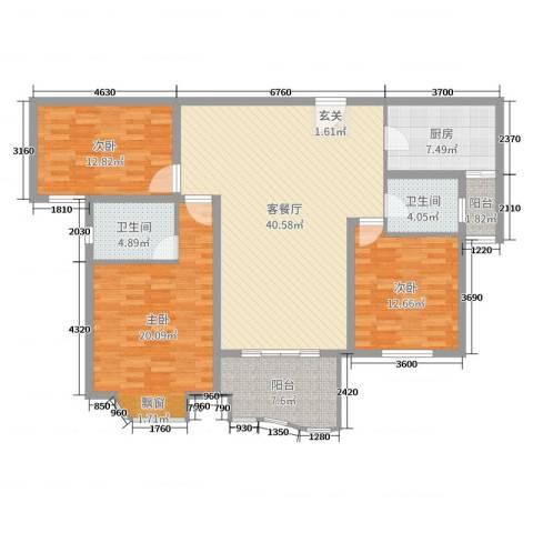 翔宇壹号3室2厅2卫1厨141.00㎡户型图