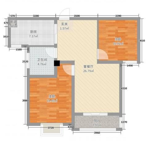 欣业嘉园2室2厅1卫1厨85.00㎡户型图