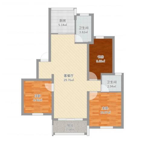 锦绣人家银杉苑3室2厅2卫1厨90.00㎡户型图