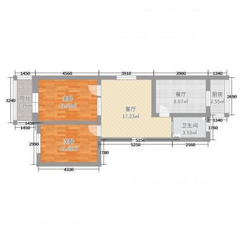 西马庄园2室2厅1卫1厨74.00㎡户型图