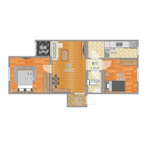 龙华园东区2室2厅1卫1厨62.00㎡户型图