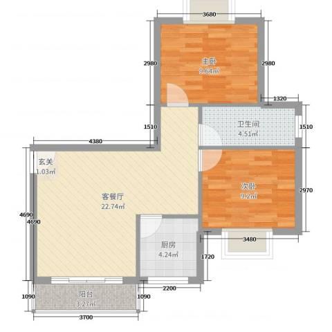 龙沐湾商业街2室2厅1卫1厨67.00㎡户型图
