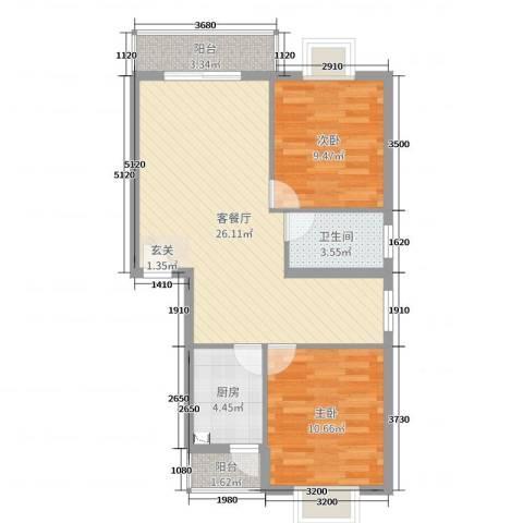 龙沐湾商业街2室2厅1卫1厨74.00㎡户型图