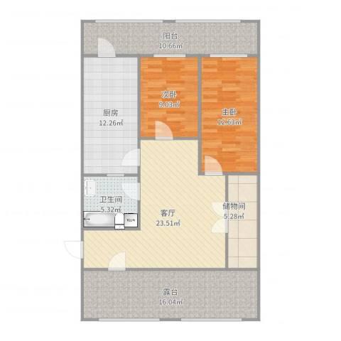 双发温泉花园2室1厅1卫1厨118.00㎡户型图