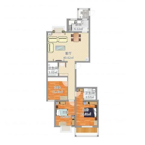 龙园小区3室1厅2卫1厨125.00㎡户型图