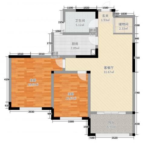 世纪华城二期铂晶湾2室2厅1卫1厨84.00㎡户型图