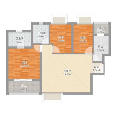 1号公寓3室2厅2卫1厨87.00㎡户型图