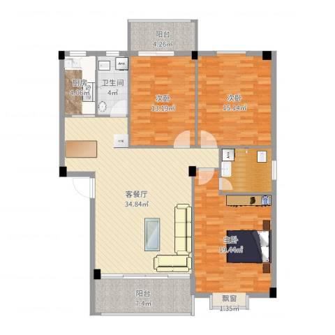 盛祥现代城3室2厅1卫1厨134.00㎡户型图