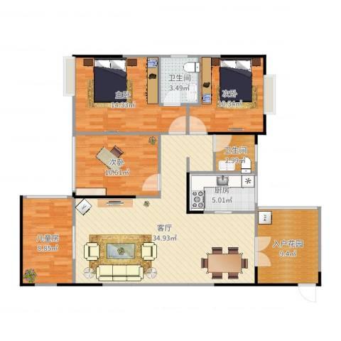 攀华国际广场4室1厅2卫1厨125.00㎡户型图