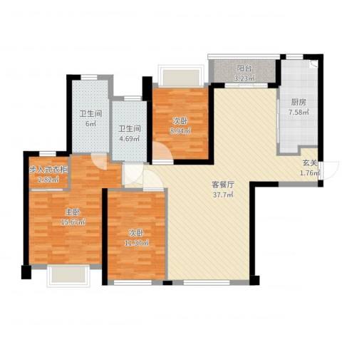 中海名钻3室2厅2卫1厨123.00㎡户型图