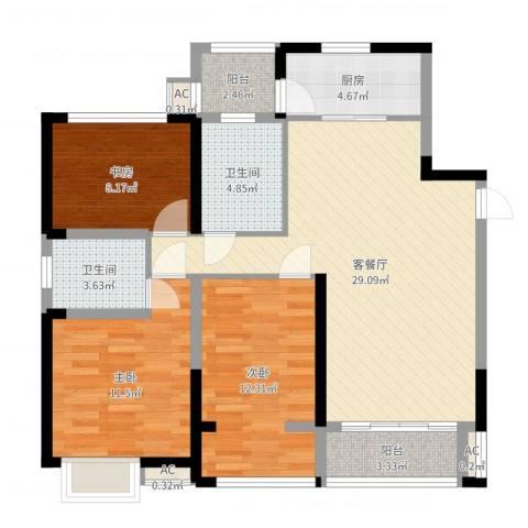 弘建一品3室2厅2卫1厨118.00㎡户型图