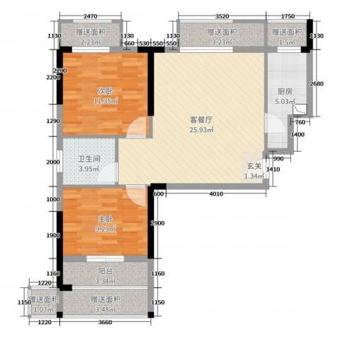 爱佳7982室2厅1卫1厨88.00㎡户型图