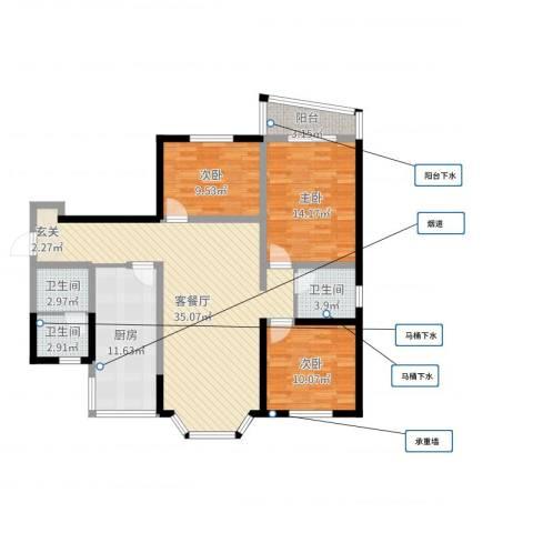 金杨金台苑3室2厅3卫1厨117.00㎡户型图