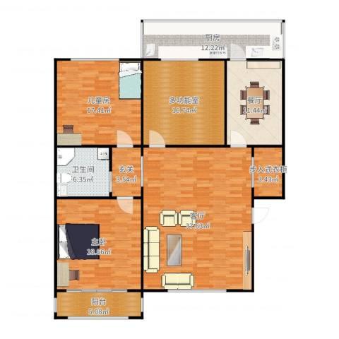 七一路工行宿舍2室2厅1卫1厨166.00㎡户型图