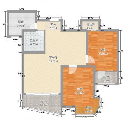 金汇国际2室2厅1卫1厨105.00㎡户型图
