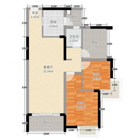 丽景湾上2室2厅1卫1厨92.00㎡户型图