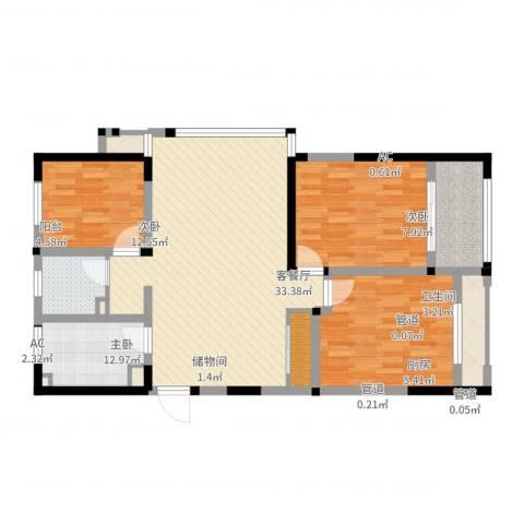 世纪华城二期铂晶湾3室2厅1卫1厨106.00㎡户型图