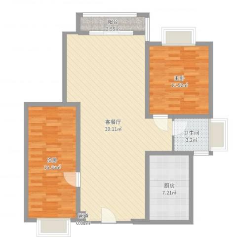 沃得雅苑2室2厅1卫1厨98.00㎡户型图