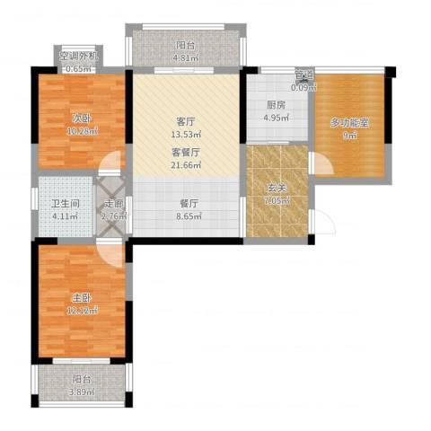 隆昊昊天园2室2厅1卫1厨101.00㎡户型图