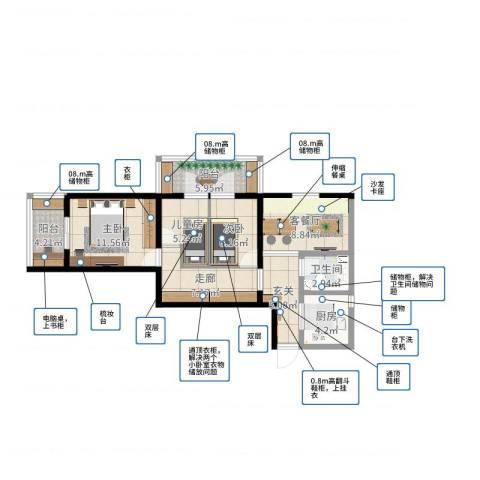 北三环中路40号院3室2厅1卫1厨77.00㎡户型图